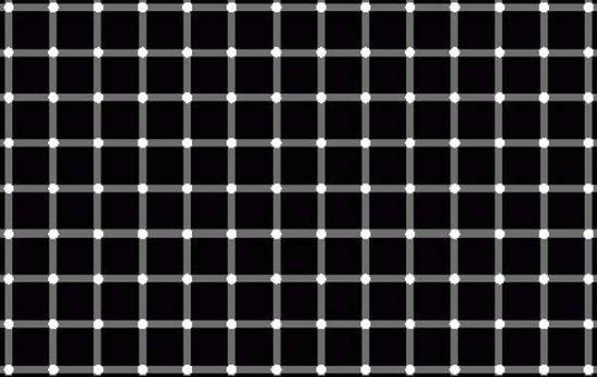 Ilusiones ópticas (2)